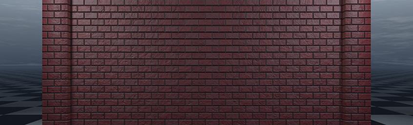 Niestałe Miejsce – Ściana