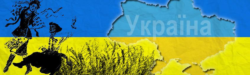 Proste zwierciadło – Skąd się wzięła Ukraina i ukraińskość?