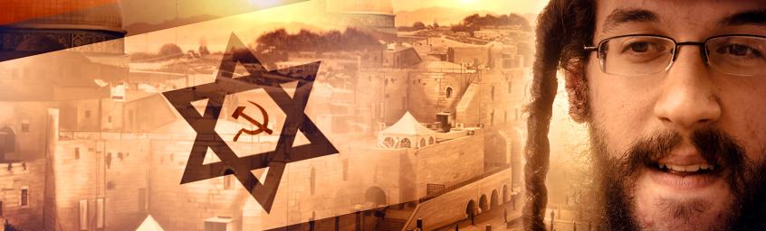 Lewym okiem – Lewak w Izraelu